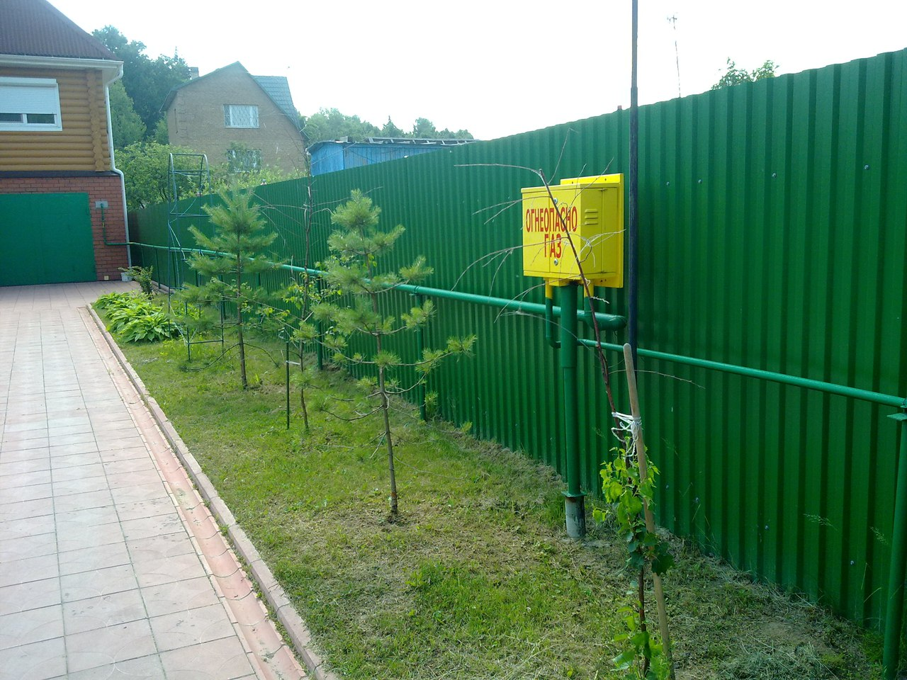 Газоснабжение частных домов в Щелково