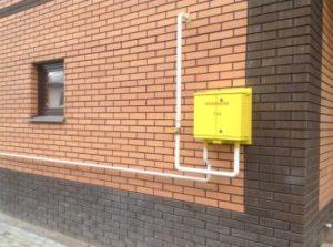 Проектирование газовых сетей в Щелковском районе