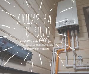 importnyj-kotyol-6000-1
